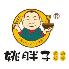 姚胖子卤粉 品牌Logo